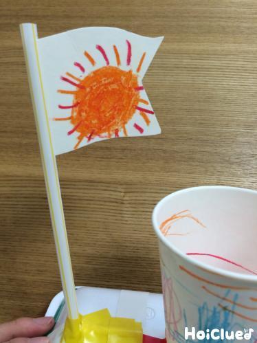 出来上がった船にストローと牛乳パックで作った旗を立てた写真