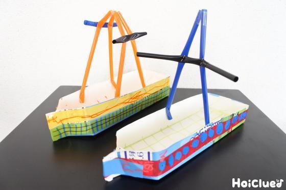 マスト付きの船〜1本の牛乳パックで2つも!手作り水遊びおもちゃ〜