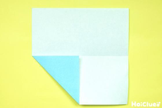 開いて左下の角を折り上げた折り紙