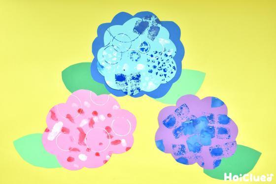 スタンプお花のあじさい〜幅広い年齢で楽しめる梅雨にぴったり製作遊び〜