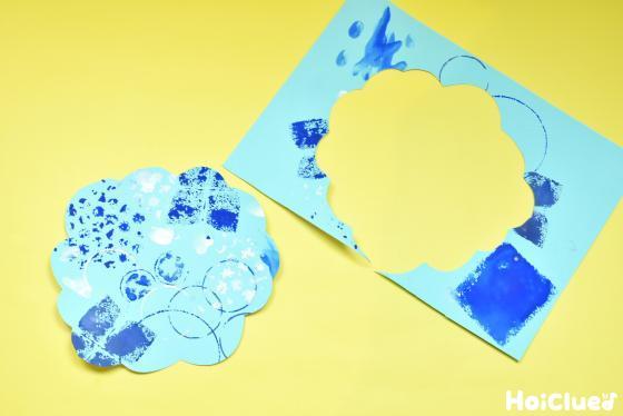 スタンプした色画用紙をあじさいの形に切り取った様子