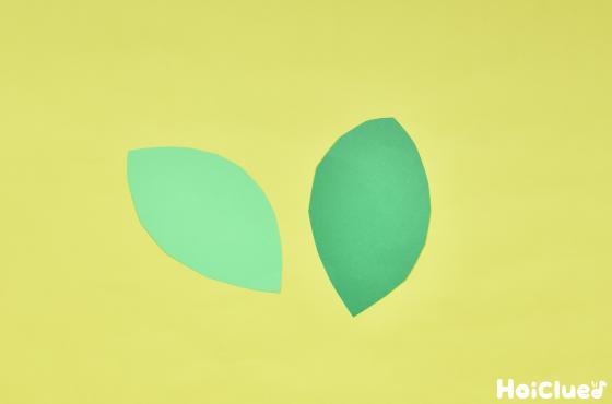 緑の色画用紙で作った葉っぱ