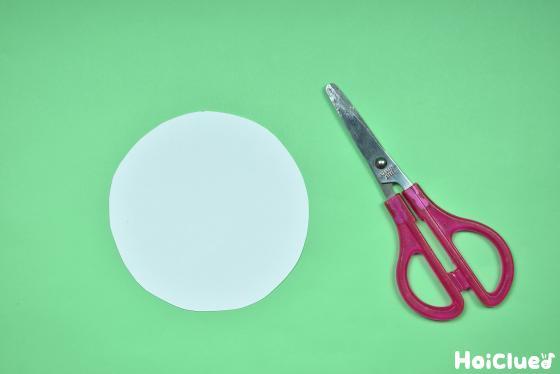丸く切った白い画用紙