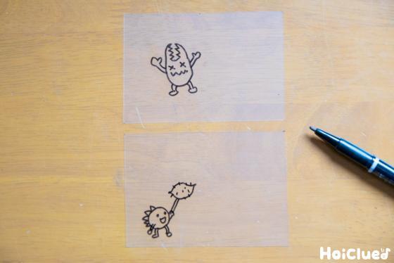 負けたモンスターと芋を持ったモンスターを描いた2枚のクリアファイル