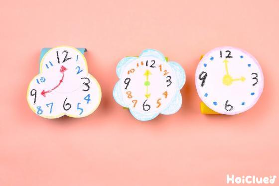 トイレットペーパーの芯で作った時計の写真