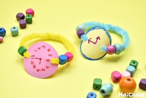 モールにビーズを通しておしゃれなベルトにした腕時計の写真