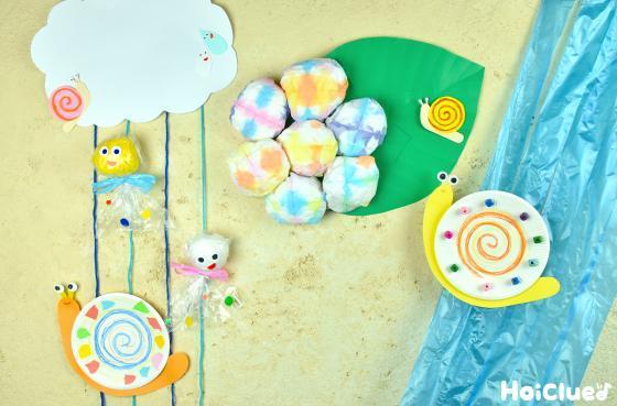 6月時期の壁面に持ってこいの、簡単アイディア装飾〜子どもたちの作品を壁面にするためのポイント〜