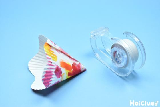 紙皿を円錐に丸めてセロハンテープでとめた写真