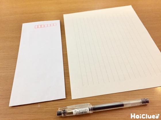 便箋と封筒の写真