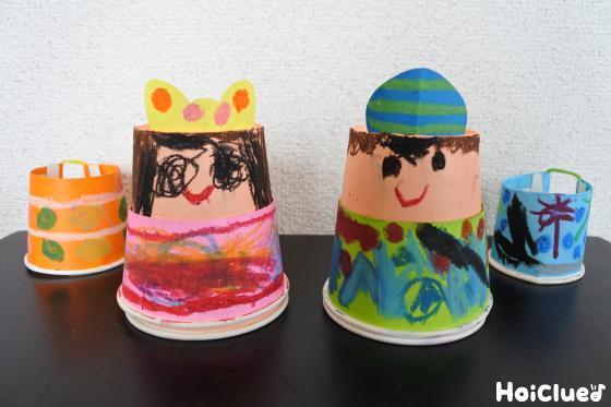 おしゃれ大好き織姫と彦星人形〜紙コップで楽しむ着せ替え七夕製作〜
