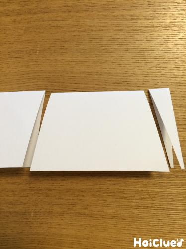 半分に折った画用紙を台形に切った写真