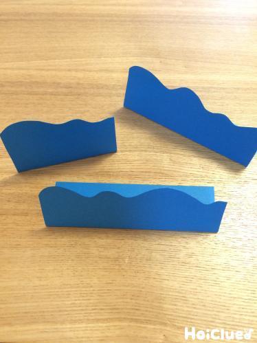 青い色画用紙で作った波