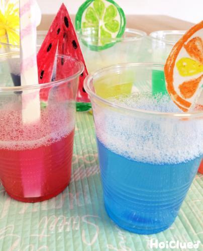 手作りトロピカルソーダ〜シュワシュワがおもしろい夏にもってこいの色水遊び〜