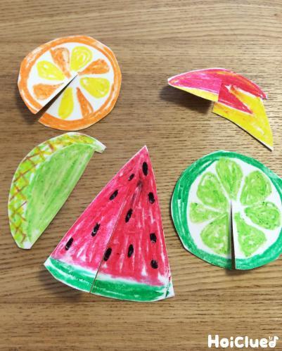 色々な果物の形に切取られた牛乳パック