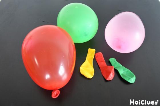 水を入れてふくらませた3色の水風船