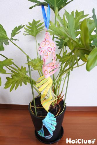 折り紙で作る貝がら飾り〜七夕にもってこいの立体的な笹飾り〜