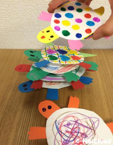 グラグラ亀タワー〜繰り返し楽しめる手作りおもちゃ〜