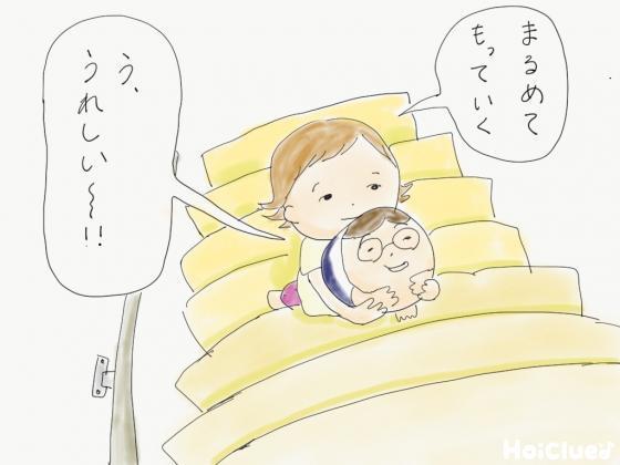小さく丸めたママを抱えて階段を登る女の子のイラスト