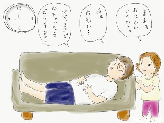 ソファで大人が寝ている様子