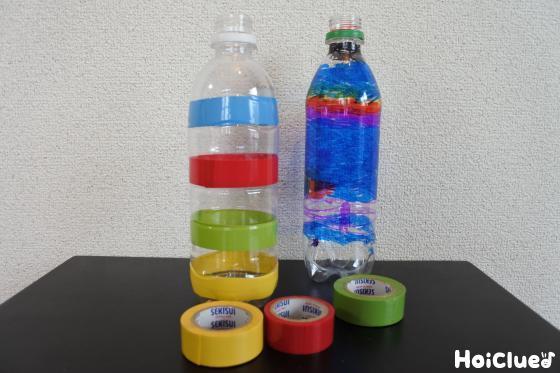 ペットボトルとビニールテープ