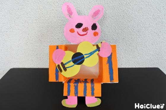 動物ミュージシャン〜リズムに合わせて楽しむ手作りおもちゃ〜