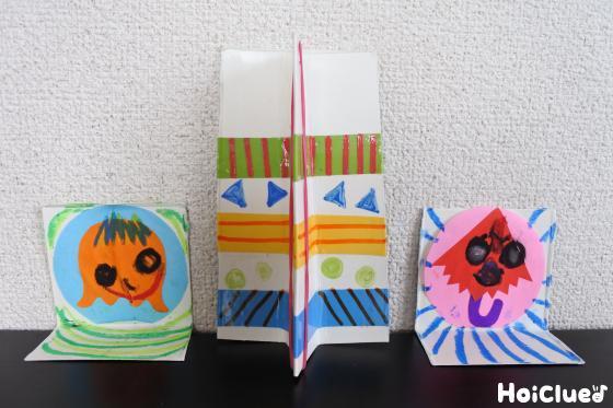 牛乳パック1本で作れる的当てゲーム〜雨の日の室内遊びにももってこいの手作りおもちゃ〜