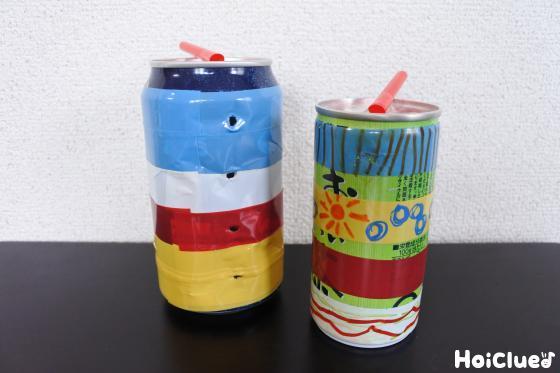 空き缶のオカリナ笛〜ホーホー鳴る手作り楽器〜