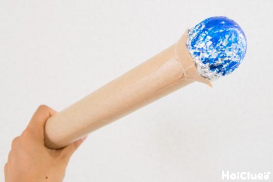 【工作コラム】かがやけ!魔法の杖!〜素材/ラップの芯
