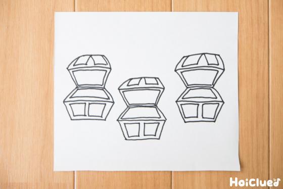 黒い水性ペンで描いた3つの宝箱
