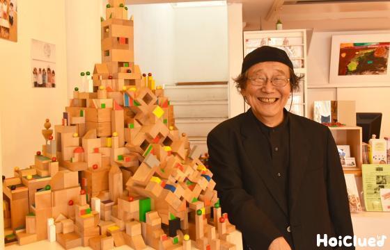 「遊びの中の関係性に注目すると世界が変わる」 おもちゃデザイナー 和久洋三さんの考える、おもちゃと遊び