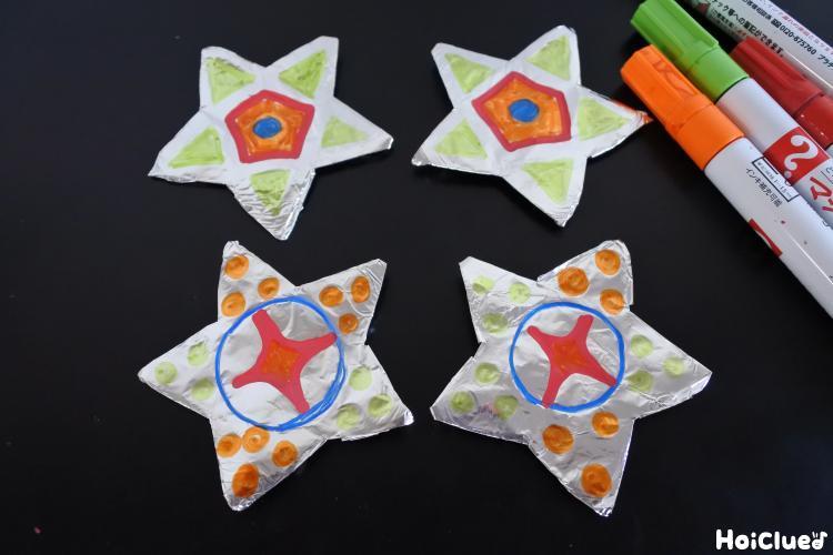 油性ペンで模樣を描いた星