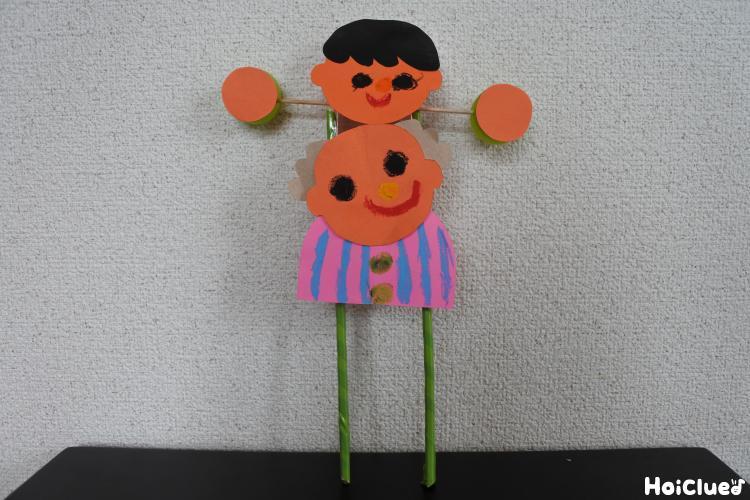 トントン肩たたきおもちゃ〜敬老の日にぴったり!手作りプレゼント〜