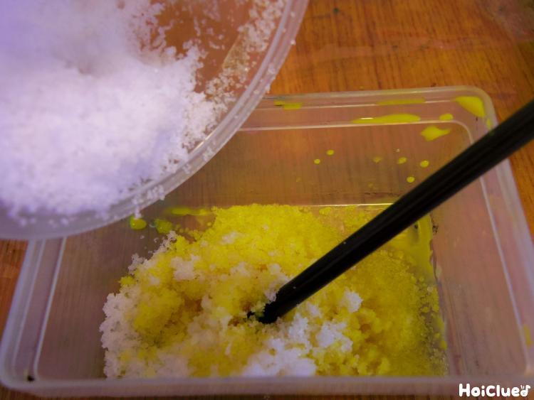 塩を入れる