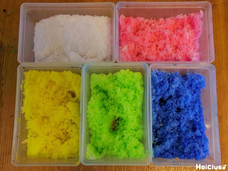 色付きの塩