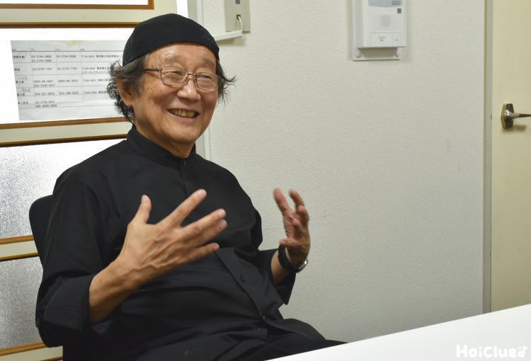 和久洋三さんの写真