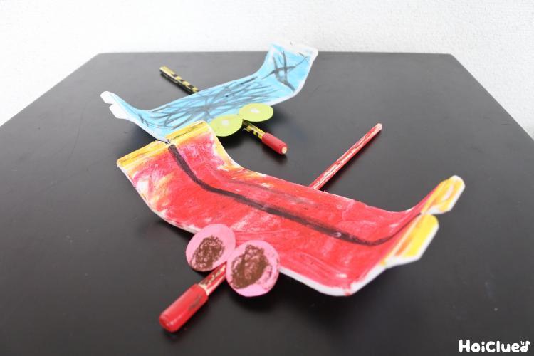 スチロールとんぼ〜廃材で作る、スイスイ飛ぶ手作りおもちゃ〜