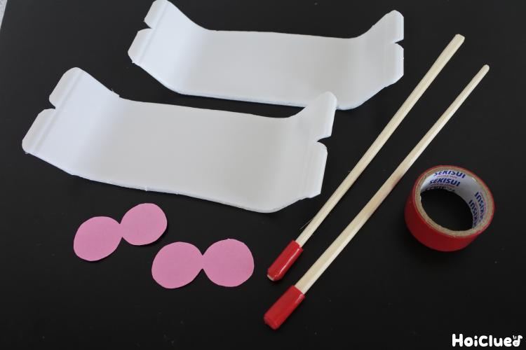 割り箸スチール皿などの材料の写真