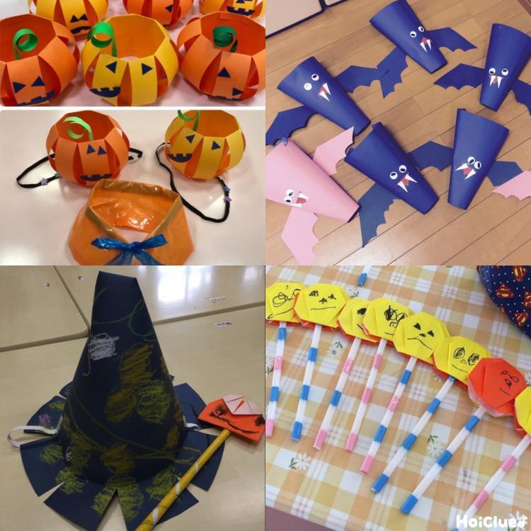 みんなの仮装やお菓子入れアイディア〜ハロウィンにちなんだ遊びも大集合!〜