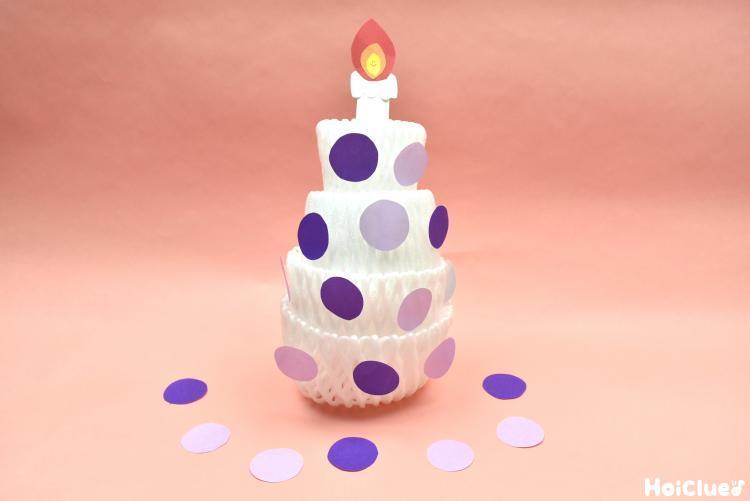 完成したぶどうのケーキの写真