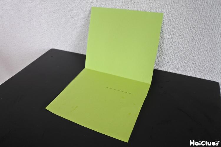 画用紙を半分に切って二つに折った写真