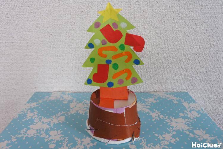 """ゆっくり回転する""""とんとんクリスマスツリー""""〜廃材と画用紙で楽しむ、動くクリスマス製作〜"""