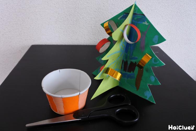 カップと木の写真
