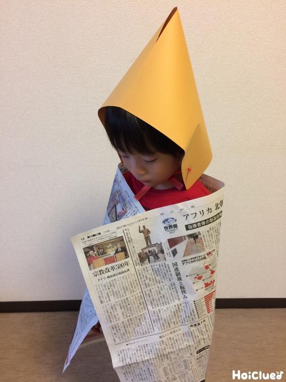 """雪んこ帽子〜""""紙""""をつかった変身遊び〜"""