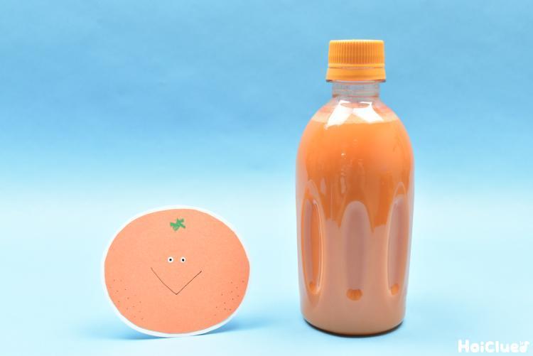 みかんとオレンジの水が入ったペットボトル