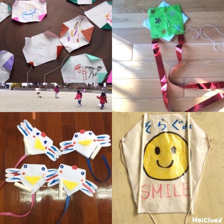 みんなの手作り凧アイディア〜紙1枚でできる凧やビニール凧まで〜