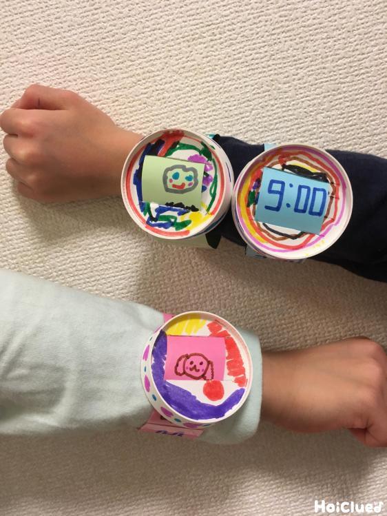 ぐるぐるデジタル腕時計〜紙コップで楽しむ製作遊び〜