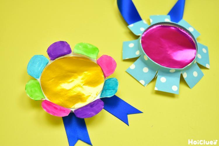 材料3つで楽しむお花のキラキラメダル〜プレゼントにうれしい製作遊び〜
