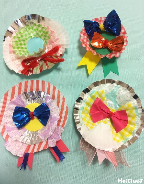 おかずカップの手作りロゼット〜卒園・入園・誕生日などにもうれしい製作遊び〜