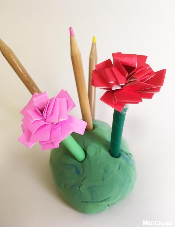カーネーションのペン立てカーネーションのペン立て〜お母さんへの想いや気持ちを込めて楽しむ製作遊び〜