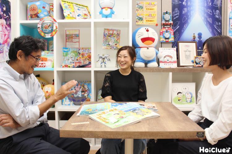 丸澤さんと雨宮の写真